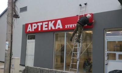 27.reklama-swietlna-czerwony-dibond-gorzow.JPG