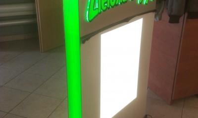 53.reklama-swietlna-zielona.jpg